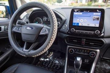 Thông số kĩ thuật xe ford ecosport và đánh giá tổng quan
